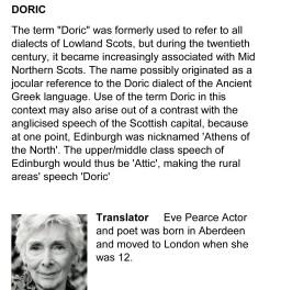 Doric - Copy